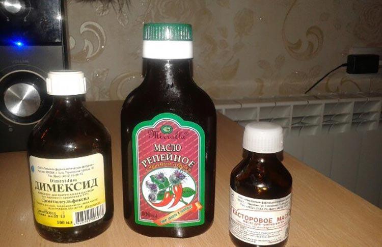 димексид, касторовое и репейное масла