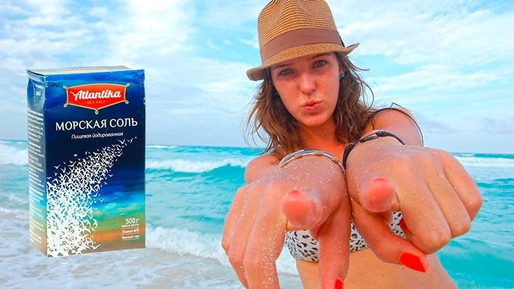 Маски с морской соли для волос: скраб, от выпадения и роста, для укладки